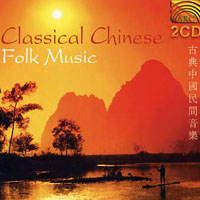 Chinese Classical Folk Music