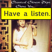 Chinese Classical pipa