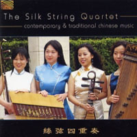 The Silk String Quartet - Contemporary and Traditional Chinese Music